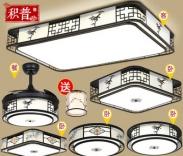 积普中式吸顶灯中国风新中式简洁清新