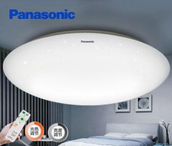 松下吸顶灯简约圆形LED无级调光调色简约客灯卧室灯赏析