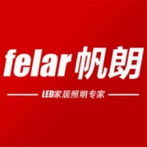 帆朗LED灯泡质量怎么样?felar吸顶灯LED筒灯射灯灯带价格