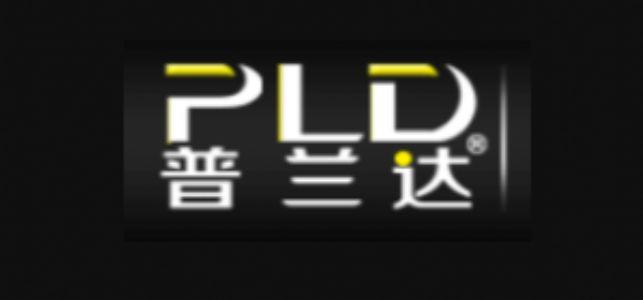 PRLANYDAR普兰达LED射灯轨道灯质量怎么样?LED筒灯投光灯评价好吗?