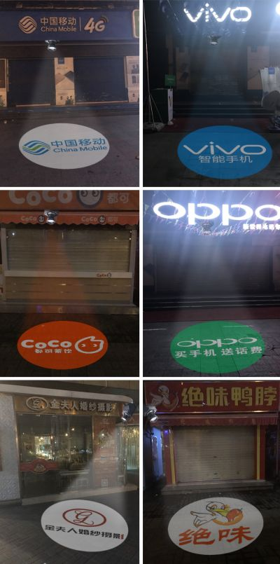 苏格莱 logo投影灯户外LED地面广告投射灯图示一